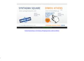 ermouathens.gr