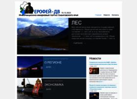 erofeydv.ru
