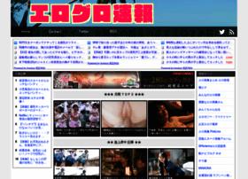 erogurosokuhou.com