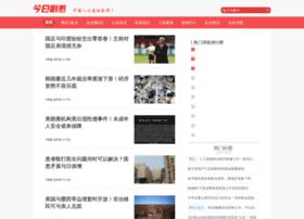 erongtu.com