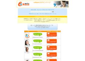 eroom.eeikaiwa.com
