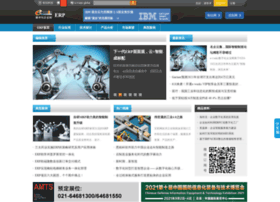 erp.e-works.net.cn