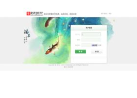 erp.maidianbao.com