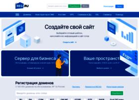 err.agava.ru