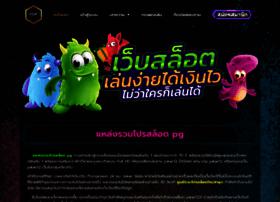 error-fix-tool.com