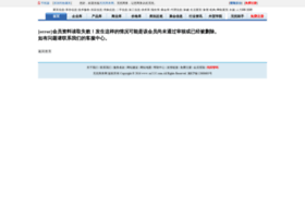 error.cn5135.com