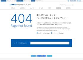 error.gmo.jp