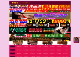 errorfixingsoftwarefreeware.com