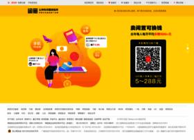 ershou.taobao.com