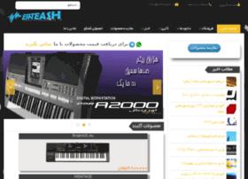 erteash.com