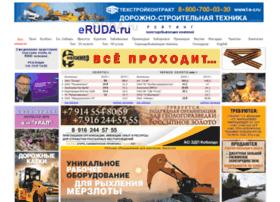 eruda.ru