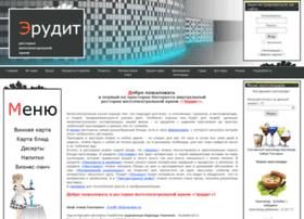 erudit-menu.ru