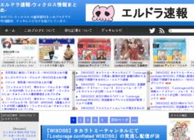 erudora.com