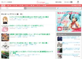 erumaer.com