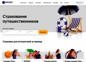 erv.ru