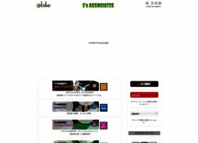 es-bike.com