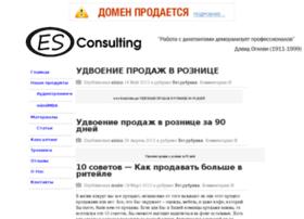 es-consulting1.ru