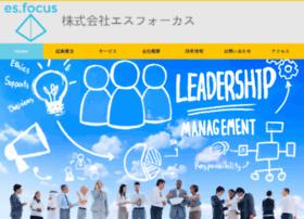 es-focus2.com