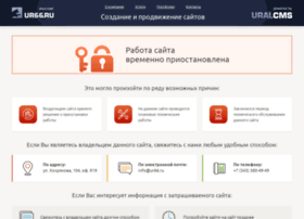 es-injector.ru
