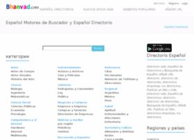 es.bhanvad.com