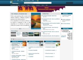 es.islamway.net