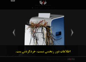 esafir.com