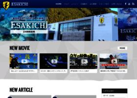 esakichi.com