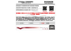 esales.taian.com.tw