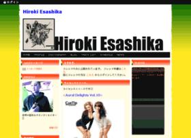 esashika.syncl.jp