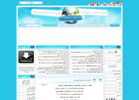 esat.rozblog.com