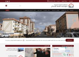 escan.gov.sy