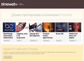 escom-bpm.ru