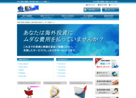escosul.com