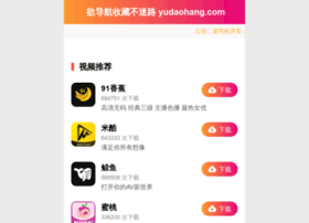 escuela-militar.com