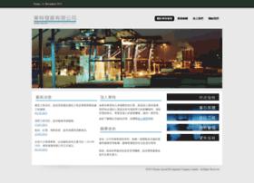esd.com.hk