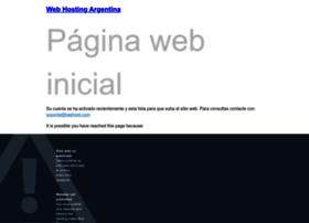 esdig.com
