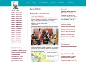 esduniya.com