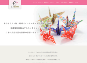 eselect.jp