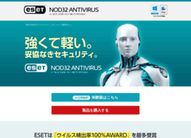 eset-nod32-antivirus.jp