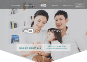eset-smart-security.jp