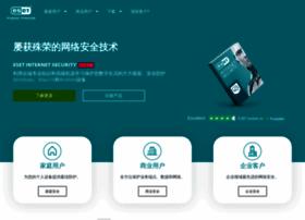 eset.com.cn