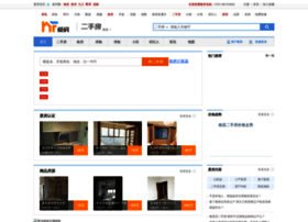 esf.lfang.com