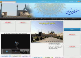esfahan-tebyan.ir