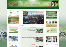 esfahan.sadeghan.ir