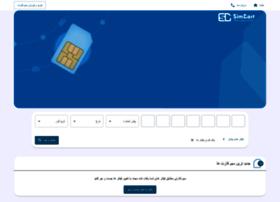 esfahan.simcart.com