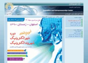 esfahan.ulc.ir