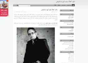 esfahandownlod11.mihanblog.com