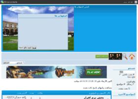 esfahaniha.forum2.biz