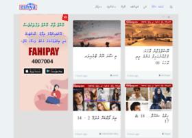 esfiya.com