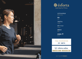 esforta.co.jp